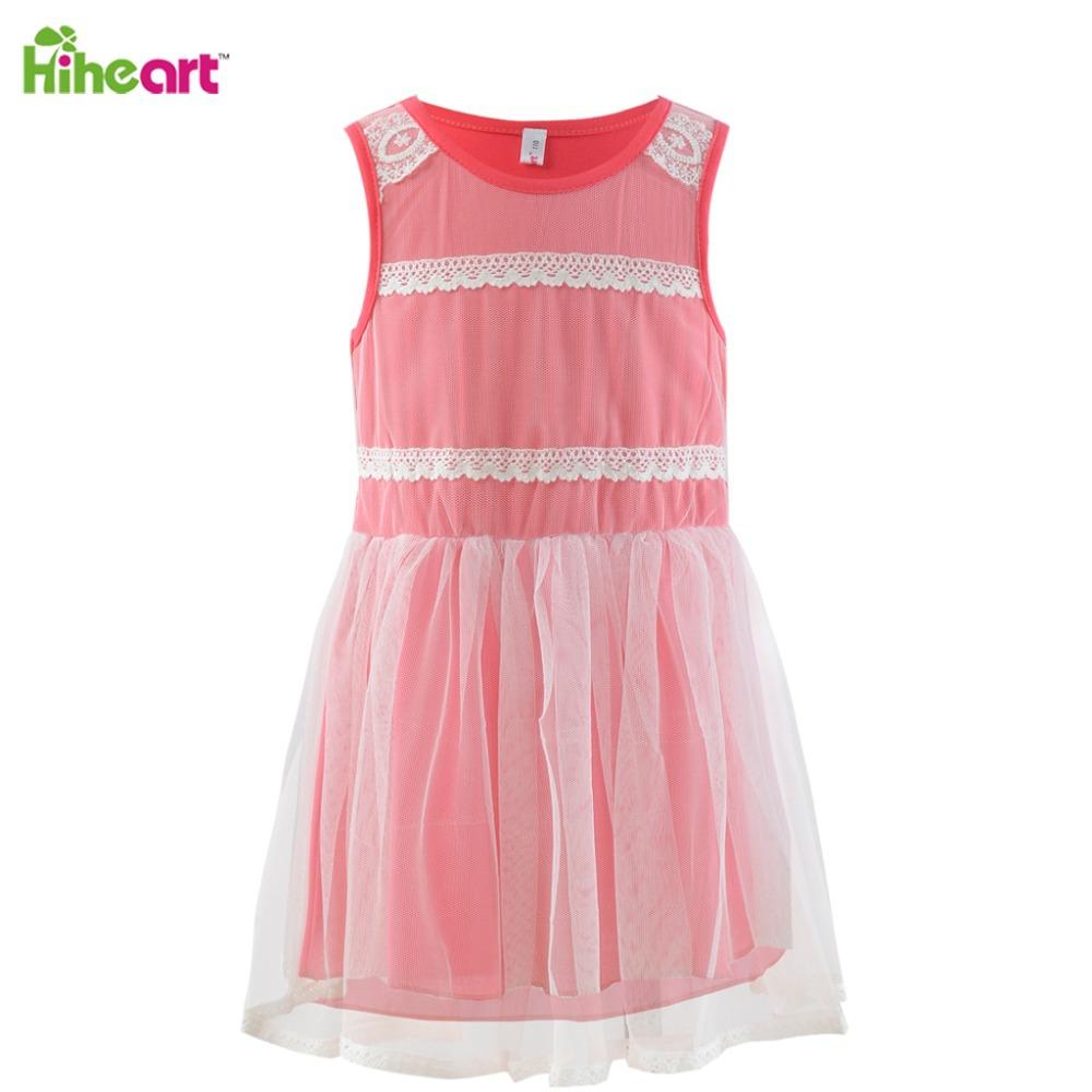 Cute Clothing