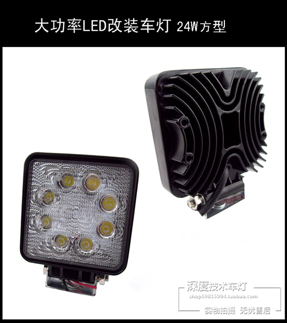 24W Square LED lamp off-road vehicle light, truck lamp roof light auxiliary lamp floodlight & spotlight choosen free shipping