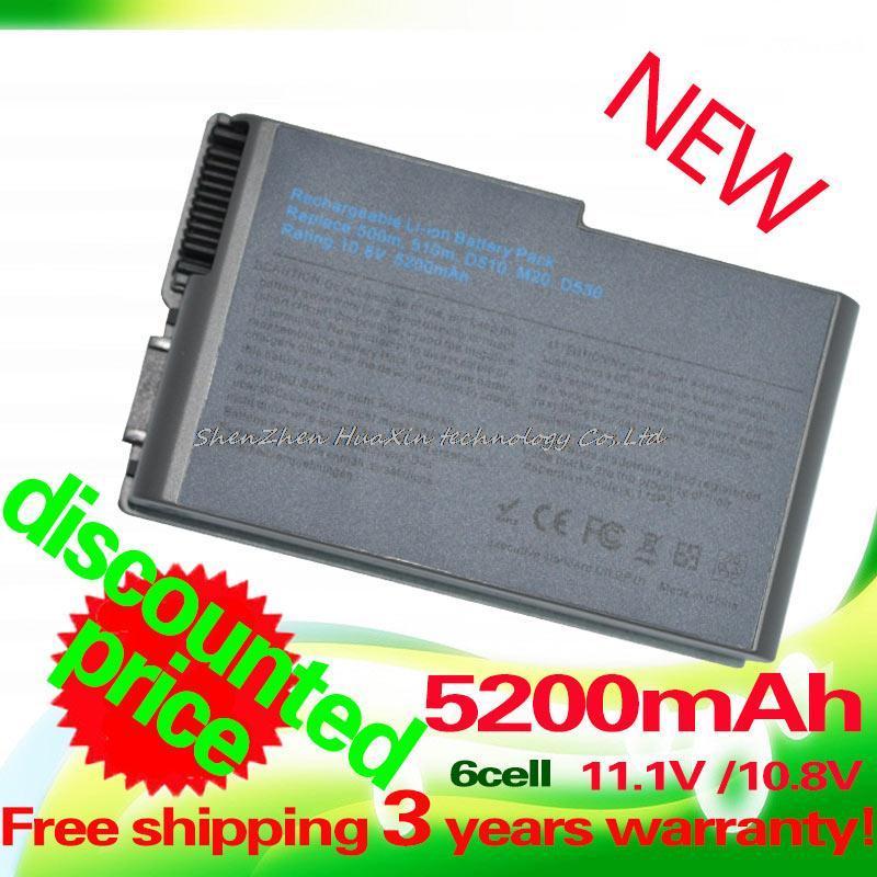 5200mAh battery For DELL  451-10194 4M010 4P894 6Y270 9X821 BAT1194 C1295 C2603 G2053A01 J2178 M9014 U1544 W1605 YD165<br><br>Aliexpress