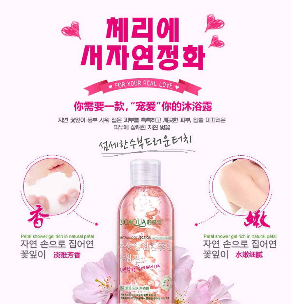 250ml Cherry Petal Shower Gel Rich Natural Petal Body Wash Body Care Body Whitening Moisturizing Makeup Shower Gel PH014
