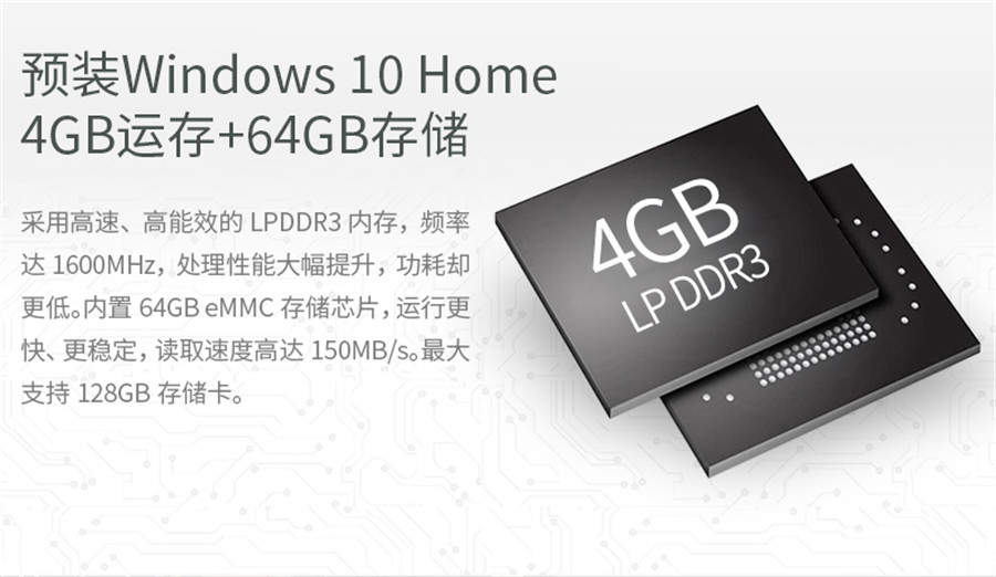 oBook-11-PLUS-64GB-790---_08