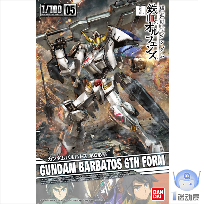 Фотография Bandai Gundam model 1/100 TV 05 iron group sixth form