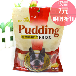 Dogs with beef taste pudding 25g 8 dog jelly pet dog snacks