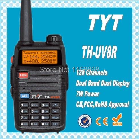DHL freeship+TYT TH-UV8R 136-174/400-520 cheap dualband vhf uhf radio hunting radio waterproof walky talky With 1600mAh Battery(China (Mainland))