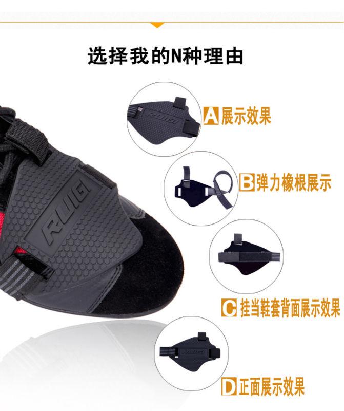 ruigi bk204 мотоциклов gear shifter обуви сапоги протектор shift носок мотоцикл ботинок крышку защитное снаряжение