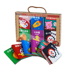 (6 Pieces/Set) Children Cloth Book For Children Learning Transportation Vision Training Animals Fruits And Vegetables Cognitive(China (Mainland))