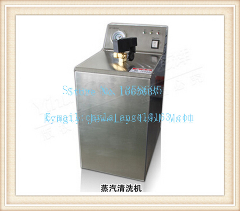High Quality Jewelry Gold Silver Washing Machine 5LSteam Cleaner Machine For Jewelry and Denture(China (Mainland))
