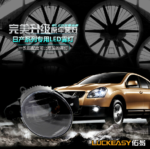 Discount Price!! Auto accessories LED Fog lamp + Daytime Running Light for Nissan March/Micra(China (Mainland))