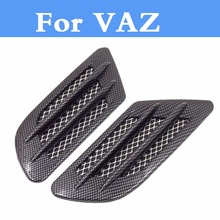 Buy Car Shark Gills Shape Intake Grille Wind Net Sticker VAZ 2104 2109 2111 2121, 4x4 EL Lada Kalina Largus Priora Revolution for $8.93 in AliExpress store