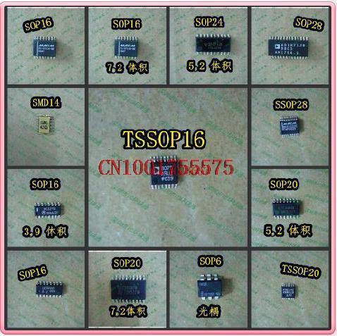 STP16DP05MTR IC LED DRIVER LINEAR 24-SOIC STP16DP05MTR(China (Mainland))