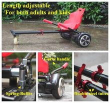 Free Tax to EU AU US HoverSeat Hoverkart for 6.5, 8, 10 Inch Hoverboard Accessories Go-Karting HoverKarting for Adults&Kids(China (Mainland))