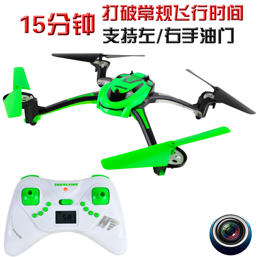 Axis aircraft model aircraft remote control aircraft shatterproof large helicopter aerial drones children's video games(China (Mainland))