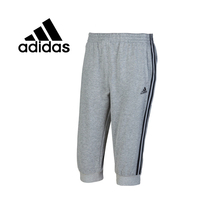 Original   Adidas men's Shorts 891024 Training Sportswear free shipping