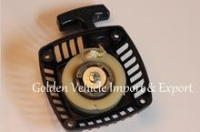 Buy BAJA 5B 5T RC Pull Start Starter Metal Pawl Baja SS 5b 5t 5sc 23cc 26cc 29cc 30.5cc 31cc 35cc Engines for $9.90 in AliExpress store