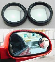 2X Round Blind Spot Convex Mirror Circle Safety for Car/Vechile Widen Rear View(China (Mainland))