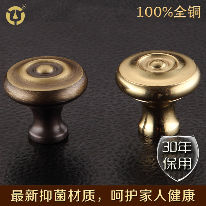 Counter genuine Taiwans old coppersmith copper Europe drawer handle / cabinet wardrobe door handle / small handle<br><br>Aliexpress