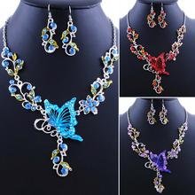 Splendid Butterfly Flower Rhinestone Pendant Bib Statement Necklace Earrings Jewelry Set for Gift