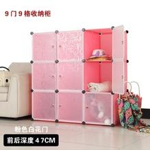 lovely PP DIY bedroom wardrobes for kids(China (Mainland))