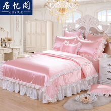 Home Textiles, Morden Satin silk bedding sets, King Queen size bed set 4Pcs of duvet cover bed sheet pillowcase, bedclothes(China (Mainland))