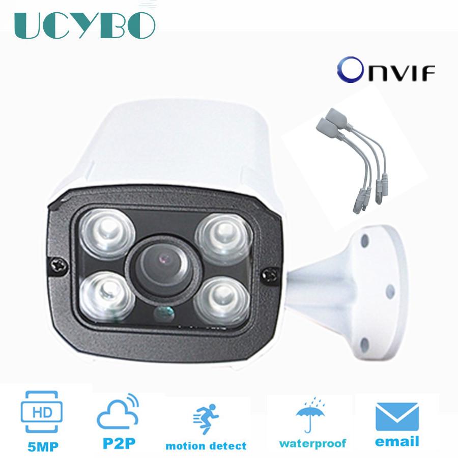 Фотография 2pc cctv surveillance ip camera 5MP HD 1920P outdoor Network Onvif p2p mini night vision 1080p bullet IP Security Camera PoE kit