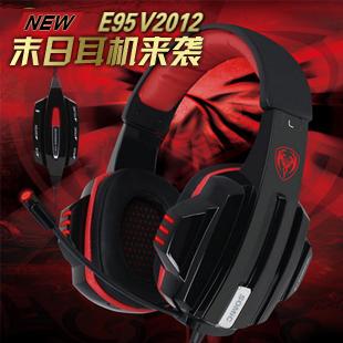 E95v2012 vibration bass usb5.1 encoding audio earphones headset yy