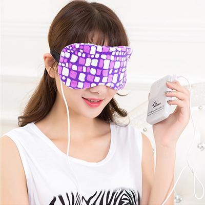 Eyes Mask Online Eye Mask Comfortable Sleep Eye