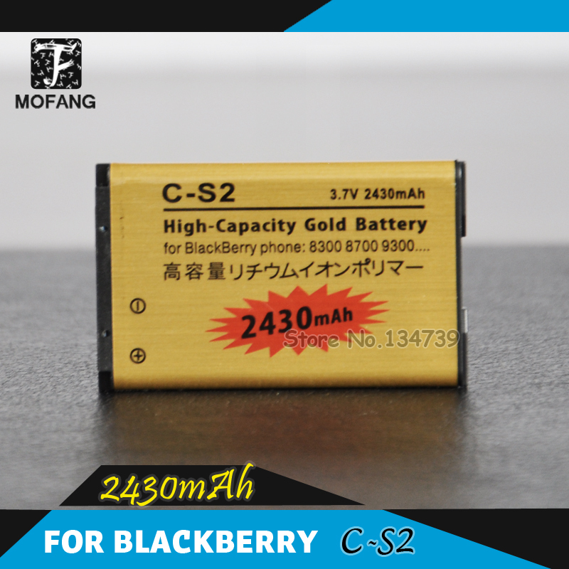 Rechargeable Battery C-S2 CS2 Mobile Phone Accessories For Original BlackBerry 9300 8300 8520 8700(China (Mainland))
