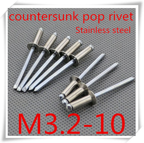 100PCS High Quality  M3.2 x 10mm stainless steel  countersunk  POP rivet<br><br>Aliexpress