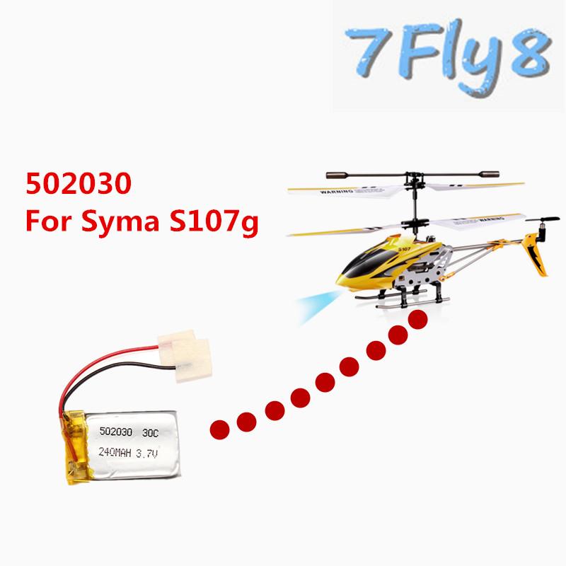 1 pcs 3.7V 240mAh 30C LiPo Battery 502030 For 6020 Syma S107 S108 S109 S026 rc Helicopter rc quadcopter(China (Mainland))