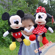 25CM Mickey mouse plush toys Minnie mouse doll one pair of lovers(China (Mainland))