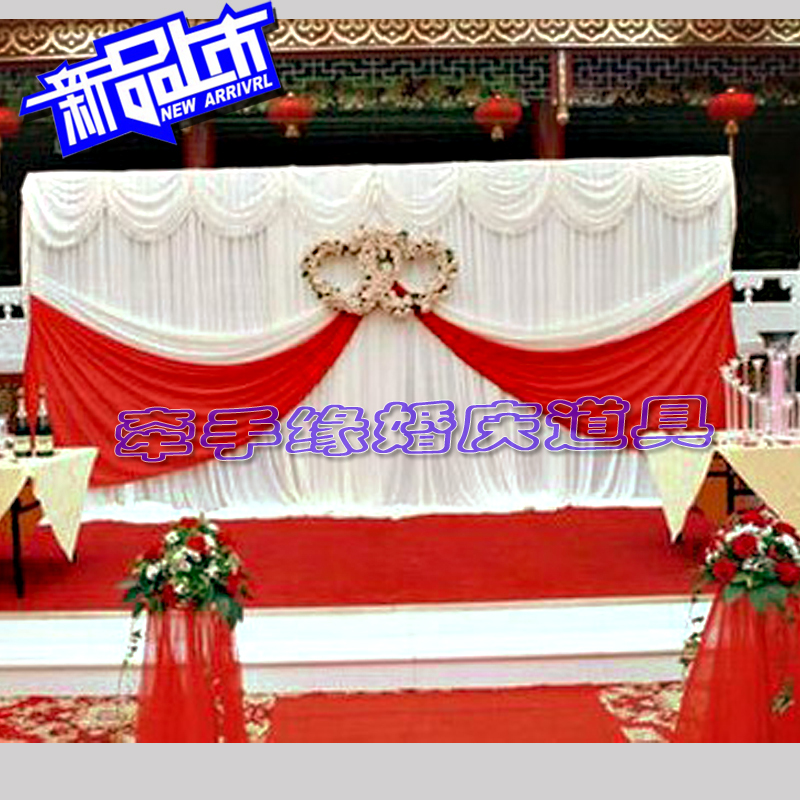 Wedding Stage Decoration Price : Compare prices on heart wedding stage decoration