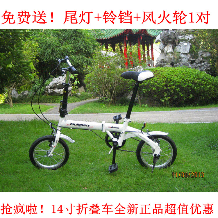 14 folding bicycle single speed bicycle light bmx bicycle folding bike(China (Mainland))