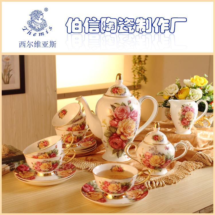 drinkware sets coffee cup sets 15 head bone china Coffee suit English afternoon tea tea sets