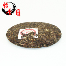 2003 Years Old Puer Tea Cake 357g Organic Pu er Tea Raw Pu Er Brick Tea