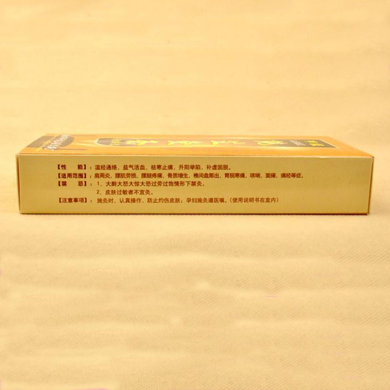 2016 New Arrival 10pcs/Box Five Years Old Moxa Roll Mox Stick Pure Moxa 18x200mm Moxibustion Warm The Meridians For Health Care  2016 New Arrival 10pcs/Box Five Years Old Moxa Roll Mox Stick Pure Moxa 18x200mm Moxibustion Warm The Meridians For Health Care  2016 New Arrival 10pcs/Box Five Years Old Moxa Roll Mox Stick Pure Moxa 18x200mm Moxibustion Warm The Meridians For Health Care