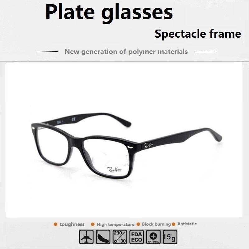 50-17-132 Style restoring ancient ways myopia full frame glass frame spectacle frame 5228 men and women Eyeglasses Frames(China (Mainland))