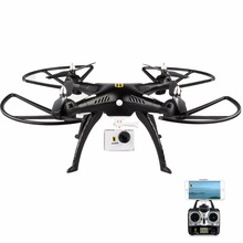 HuanQi HQ899B Professional drones 2.4G 4CH WIFI FPV drone with camera HD 5MP RTF UAV FPV quadcopoter with camera HD