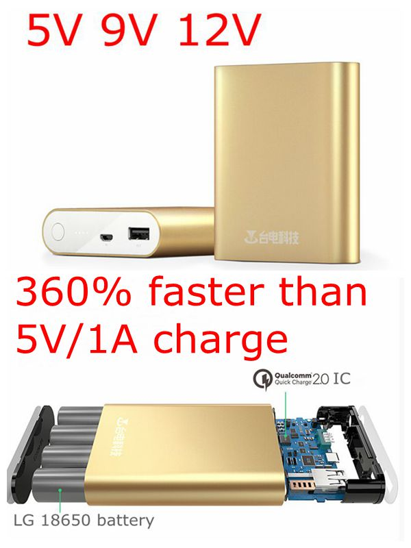 2015 New Universal Xiomi Teclast 18650 Power Bank 10400mah Powerbank Quick Charge 2.0 9V 12V for All Phone Free Shipping