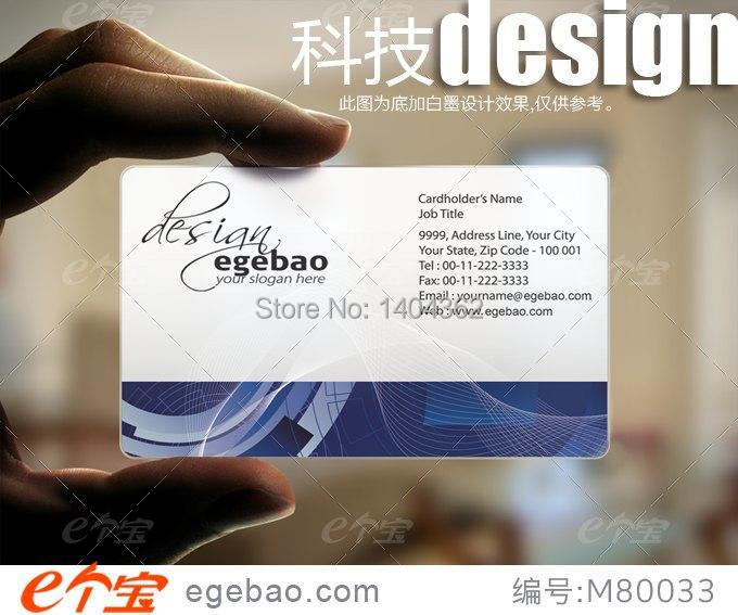 Customized business card printing Plastic transparent /White ink PVC Business Card one faced printing 500 Pcs/lot NO.2258<br><br>Aliexpress