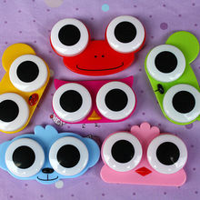 Lovely Animal Design Travel Soak Storage Cleaning Contact Lens Box  case Free Shipping