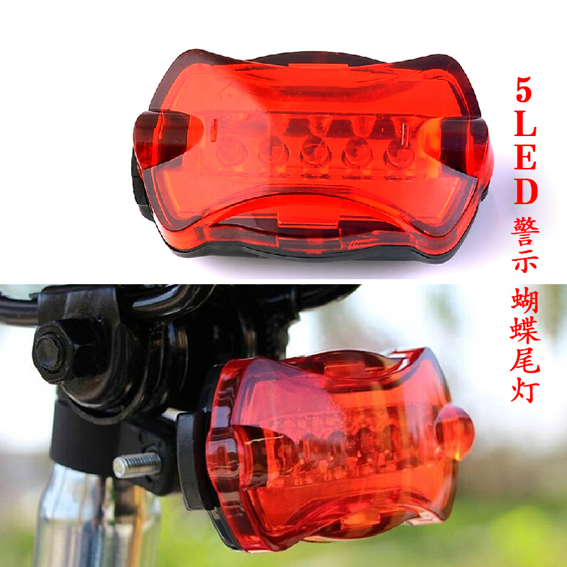 LED bike light 5 LED Rear Tail daytime running light Red Bike Bicycle Back Light Rear Tail parking light SM011(China (Mainland))