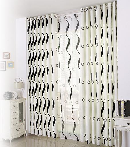 gordijnen woonkamer kosten ~ lactate for ., Deco ideeën