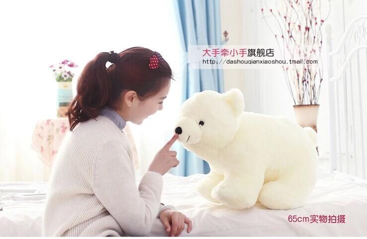 stuffed animal 45 cm lovely white polar bear plush toy doll throw pillow gift w5460(China (Mainland))
