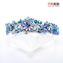 Gorgeous girl crown crystal tiara blue&red rhinestone princess hair ornaments hairband prom bride wedding accessories fanghui(China (Mainland))