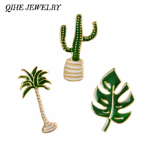 QIHE JEWELRY Cactus Palm Leaves Plant Tree Natural Lapel Pin Enamel Brooch Collar Pins Cactus Gift Cactus Jewelry(China (Mainland))