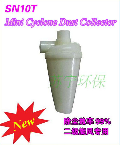 Newest Mini Cyclone Dust Collector SN10T(China (Mainland))