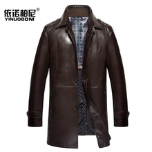 new arrival Winter Simulation leather coat jacket fashion hihg quality casual men long section plus velvet size M LXL2XL3XL(China (Mainland))