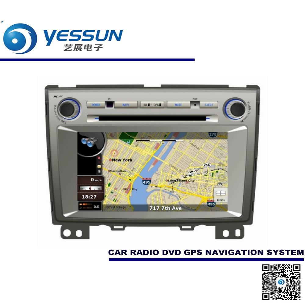 Best Vehicle Navigation System : Top best in dash navigation vehicle gps system