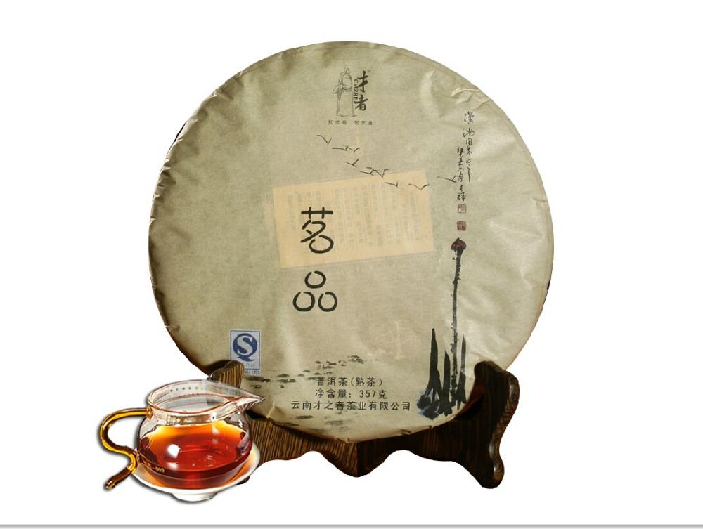 Гаджет  Free shipping Chinese tianan pu-erh tea ripe cake 357 grams puer cha gao puer tea Slimming beauty organic health Black Tea None Еда