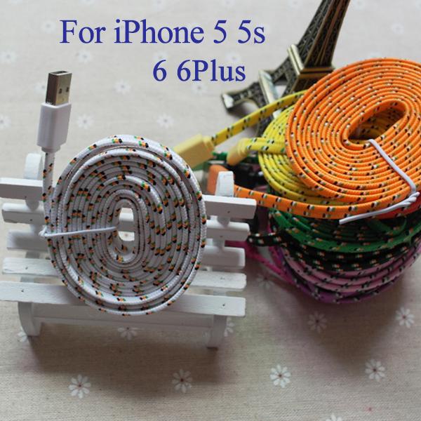 Кабель для мобильных телефонов